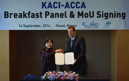 한국클라우드산업협회, 아시아클라우드컴퓨팅협회와 MOU 체결